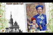Thánh Giuse (Slideshow)