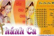 Album Cầu Cho Cha Mẹ (Nhạc Nền Beat)