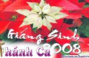 Album Giáng Sinh 2008 – Hòa Tấu