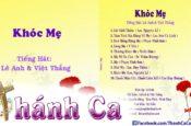 Album Khóc Mẹ