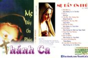 Album Thánh Ca Đức Mẹ