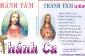 Album Thánh Tâm Giêsu