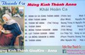 Những Bài Hát Mừng Kính Thánh Anna