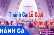 Những Bài Hát Thánh Ca Lễ Cưới Không Lời Hay Nhất